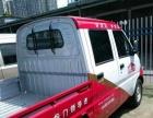 浙江年年红门业加盟 门窗楼梯 投资金额 1-5万元