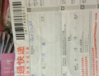 雪佛兰科鲁兹2014款 1.6 手动 SL 百万纪念版 自家一手