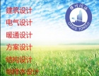 专业培训给排水设计认准上海邦鸣建筑准没错