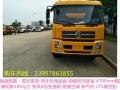 广安铝合金油罐车厂家直销 配置价格