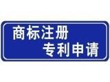 苏州商标续展在哪里办理,苏州注册商标的代理机构