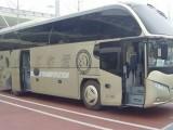 客车遵义到黄冈卧铺车发车时刻表几小时能到票价多少