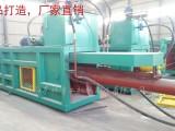 郑州高性价液压打包机哪里买漯河全自动打包机厂家