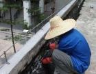 外墙清洗补漏 厂房维修补漏防腐 玻璃钢防腐防水工程