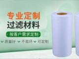 工業過濾紙精密磨床機用床乳化液過濾紙切削液過濾紙