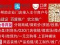 广告设计/公众号开发/淘宝电商/全阳江较便宜