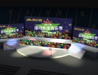 活动策划:2017年漳河帐篷音乐节+舞台搭建+活动执行