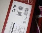 chb自动喷雾卷发器