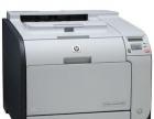 惠州周边佳能打印机复印机惠普打印机维修打印机加粉