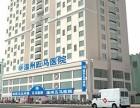 温州五马医院肛肠专科治肛肠疾病