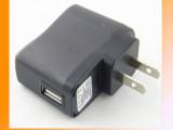 6645#USB充电器USB充电头手机充电器 5V500毫安 带