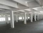 东城牛山工业园厂房6000方可分租水电办公宿舍齐全