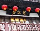 昆山奥灶面怎么加盟 在上海开一家奥灶面馆得多少钱