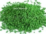 供应橡胶颗粒、塑胶跑道橡胶颗粒、EPDM橡胶颗粒,青绿色颗粒