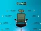 多功能人体工学办公椅半价清仓处理