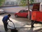 哈尔滨清理化粪池 管道疏通 马葫芦抽粪 排污水池