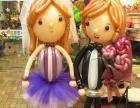气球宝宝宴、婚房布置、商业庆典、楼盘活动、寿宴