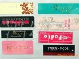 【低价印刷】纸类吊牌、铜板纸吊牌、单筒纸吊牌等各种印刷产品