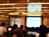 企业纳税筹划-西安免联考MBA硕士学位-欢迎咨询报名