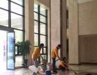 黄马褂蓝创保洁公司 专业玻璃壁纸清洗地板打蜡