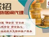 南昌期货配资国内期货配资无利息超低手续费欢迎咨询