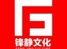 上海安亭平面设计培训,淘宝美工专业培训,PS软件零基础教学