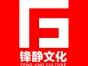 上海安亭平面设计培训 PS设计基础培训花桥美工设计培训