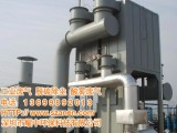 广州大气污染处理公司,印刷厂有机废气处理,塑料废气净化设备