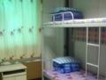 青年求职公寓空调WiFi开放床位15单间30/天