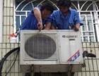 洛阳格力空调售后维修电话/ 洛阳空调清洗安装电话 官方