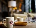 哈尔滨咖啡加盟项目,就选漫咖啡