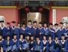 上海学费10万以内的国际免联考MBA项目