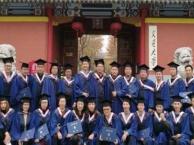 2018中国社科院(国学专业)上海班招生简章