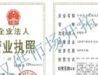 北京图游国际航空公司招全国各地机票代理加盟