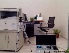 雅安室内空气检测 甲醛检测公司 室内环境检测 有害物质检测