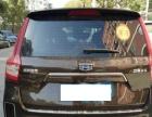 吉利远景SUV2016款 1.8 手动 尊贵型 豪华大气,出行更