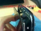 可水洗手机惊呆小伙伴 郑州新郑龙湖手机换屏维修3折
