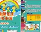 童童向上培训班 书法少儿英语培训