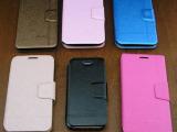 韩国时尚 苹果IPHONE 5S蚕丝纹皮套 手机保护套 左右开皮