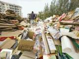 专业回收银川市废书本报纸