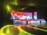 宣城厂家LED大屏舞台音响灯光