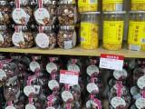 青岛过期食品饮料清运