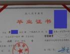 2016年函授招生(大专、本科)在职人员提升学历咨询李老师
