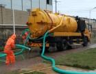 小伍疏通下水道,化粪池清理,管道安装与改造