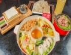 豆腐宴香锅火锅 诚邀加盟