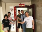厦门小爱日语培训中心 日语考级留学 秋季班招生