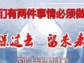 中国人寿保险为您的人生保驾护航
