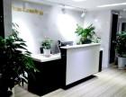 精装小面积办公室出租 武汉光谷甲级写字楼