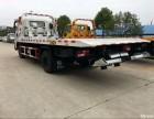 伊春24H汽车道路救援送油搭电补胎拖车维修