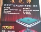 智能麻将机上市了!v5.0超级精品一体机是三杰公司